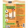 Cartouche mastic étanchéité ACRYBAT 310 ml - ton brique (2)