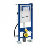 GEBERIT Bâti-support WC Duofix Sigma 12 cm Etroit Autoportant 111.389.00.5