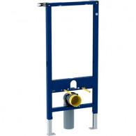 Bâti-support Duofix WC suspendu, 112 cm, sans réservoir - Geberit
