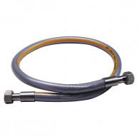 """Flexible inox haute pression 1,25m NF - écrou G 1/2"""" - max 2 bar"""