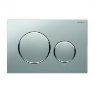 Plaque de déclenchement wc SIGMA 20 - Chromé mat et brillant