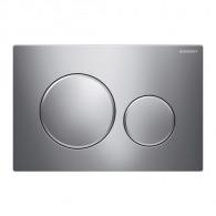 Plaque de déclenchement wc SIGMA 20 - Chromé brillant et mat