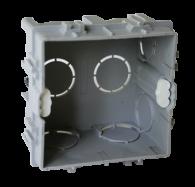 Boitier d'appareillage à sceller à vis 65x65x40 mm juxtaposable