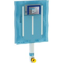 Réservoir à encastrer Geberit Sigma 8 cm, 6/3 litres - Geberit