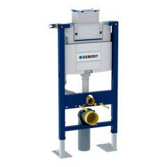 Bâti-support Duofix WC suspendu, 98 cm, réservoir à encastrer Omega 12 cm, autoportant - Geberit