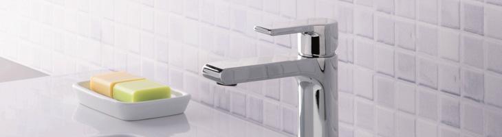 changer robinet thermostatique