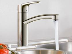 changer robinet cuisine